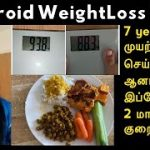 Day 13 | Thyroid Weight Loss Story | Protein Rich Diet for Thyroid and PCOD Weight Reduction