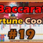 BACCARAT 🎴 How to Play 🧧 Rule and Strategy 🎲#19🤩 Bead Plate + Big Eye + Small Road + Cockroach🎉