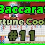 BACCARAT 🎴 How to Play 🧧 Rule and Strategy 🎲#11🤩 Bead Plate + Big Eye + Small Road + Cockroach🎉