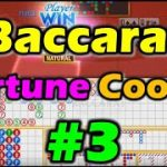 BACCARAT 🎴 How to Play 🧧 Rule and Strategy 🎲 #3🤩 Bead Plate + Big Eye + Small Road + Cockroach🎉
