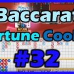 BACCARAT 🎴 How to Play 🧧 Rule and Strategy 🎲#32🤩 Bead Plate + Big Eye + Small Road + Cockroach🎉