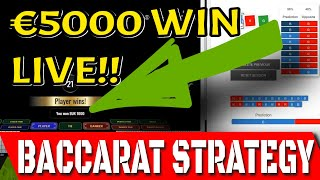 €5000 BIG WIN | BEST BACCARAT STRATEGY TO WIN | BACCARAT CODES