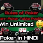 Learn POKER Table Positions in HINDI | Basics of Poker | Poker kaise khele in Hindi | Poker in INDIA