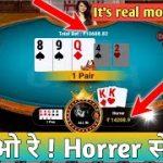 POKER Rs.10,688 Bet in Big cash gameplay |RK EXPERT