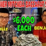 Christopher Mitchell Baccarat Flat Betting Strategy $6,000 Profit With Brothers Benjamin & Billy.