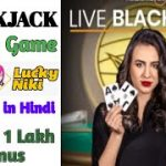 Win Money playing BlackJack on LuckyNiki | How to win Blackjack in Hindi | The Games Unboxing