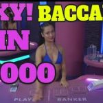 How to win Baccarat using simple strategy | BIG WIN €5175 | Sexy Baccarat