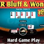 POKER BLUFF TIP'S AND TRICK'S IN BIG CASH | HOW TO PLAY BLUFF BIG CASH POKER |RK EXPERT