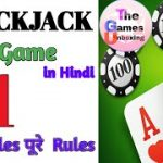 Blackjack card game | 21 card game in hindi | how to play | rules | The Games Unboxing
