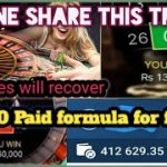 roulette 100 sure winning strategy   live roulette casino strategy 2021   roulette kaise khele hindi