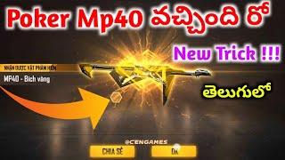 New Poker Mp40 incubator Returns – New poker Mp40 spinning tricks and tips – Karthik gaming telugu