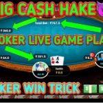 Poker Live Game Play. How To Play Poker. Poker Milkar Khaise khele.