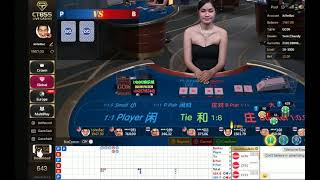 1 Million Dollar Baccarat: Session 11 – $1,100.50
