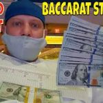 Christopher Mitchell Baccarat Strategy & Sports Betting Makes $13,000 Cash Profit.
