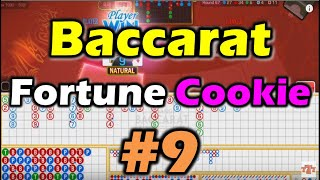 BACCARAT 🎴 How to Play 🧧 Rule and Strategy 🎲 #9🤩 Bead Plate + Big Eye + Small Road + Cockroach🎉