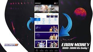 Sona9   Cricket Exchange Free ID   Use paytm & upi   Lightning Evo   Lightning Playtech