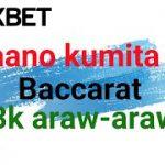 #pnxbet #baccaratph | Paano ba kumita ng 3k araw-araw sa baccarat??? 1k per session