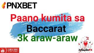 #pnxbet #baccaratph   Paano ba kumita ng 3k araw-araw sa baccarat??? 1k per session