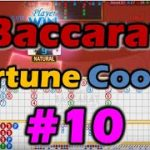 BACCARAT 🎴 How to Play 🧧 Rule and Strategy 🎲#10🤩 Bead Plate + Big Eye + Small Road + Cockroach🎉