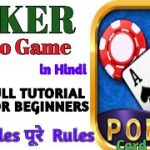 How to play Poker Game in Hindi  Casino Game   Poker Game kaise khelte hai   Rules   Card Game   TGU