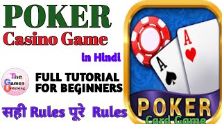 How to play Poker Game in Hindi |Casino Game | Poker Game kaise khelte hai | Rules | Card Game | TGU