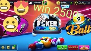 stick pool club poker tips and tricks