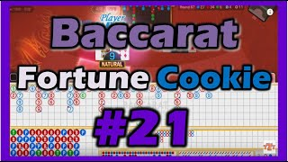 BACCARAT 🎴 How to Play 🧧 Rule and Strategy 🎲#21🤩 Bead Plate + Big Eye + Small Road + Cockroach🎉