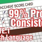 Update.1 How To Read Pattern Of Baccarat Casino || 99% Profit Consistent Everyday