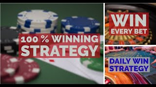 100% Winning Roulette Strategy | Win Every Bet | Daily Win Strategy