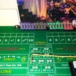Press one craps strategy with house money