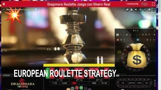 EUROPEAN ROULETTE STRATEGY 20€ TO 71€ 🚀 ROULETTE FREQUENCIES