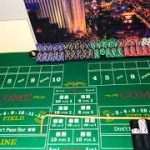 Craps feed the 6$8 & cold table craps strategy