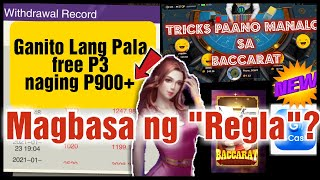 Tricks Paano Manalo sa Baccarat ng Rainbow Game | Techniques How to win Baccarat in Rainbow Game