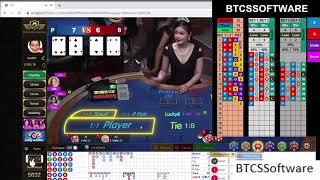 Baccarat Predictor Software | Learn How to Win Baccarat Using This Software | 100% WINNING STRATEGY
