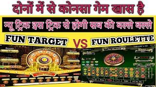 fun target tricks funrep game|online casino game|fun target winning tricks