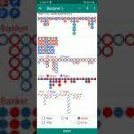 How to use Baccarat Analyzer App