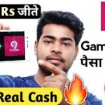Earn Money by Playing Poker on 9Stacks   How to Play Poker on 9Stacks   9Stack se Paisa kaise kamay