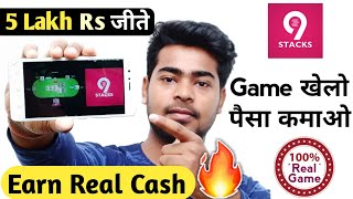 Earn Money by Playing Poker on 9Stacks | How to Play Poker on 9Stacks | 9Stack se Paisa kaise kamay