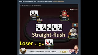 Short Deck Poker nl2 (Eng)