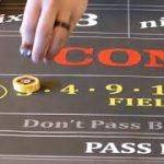 Good craps strategy?  The field martingale.
