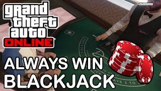 *NEW* GTA 5 ONLINE HOW TO ALWAYS WIN IN BLACKJACK   MONEY GLITCH   WORKS 100%