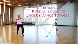 Russian Roulette Chorus Dance Tutorial