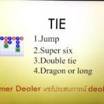 Baccarat pattern that give you money Part2 TIE