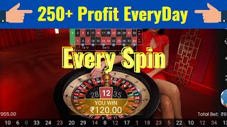 Roulette WIN EVERY TIME   Roulette New Strategy to WIN