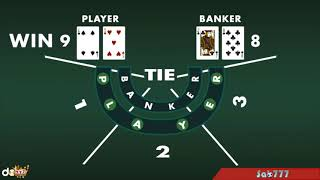 Learn How to Play Baccarat for Beginners with Tips & Tricks in Hindi   Do777 Sab777 World777
