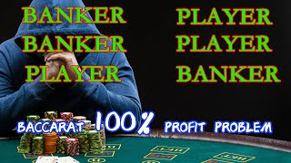 Baccarat is 100% profitable, and it can be profitable for a long time. Chinese baccarat strategy