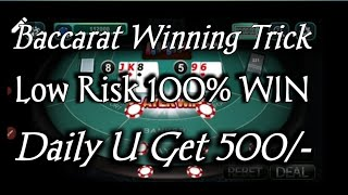 baccarat winning Strategy 2021 1/2 Player low risk win daily 500/- TRICK 1@NagarajuRj -For You