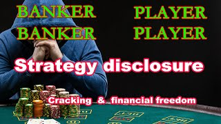How about 100 per hour? The baccarat strategy is open, and financial freedom after cracking.