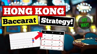 5000 Subscribers Special!! ♠ HONG KONG BACCARAT STRATEGY!! (My Version)