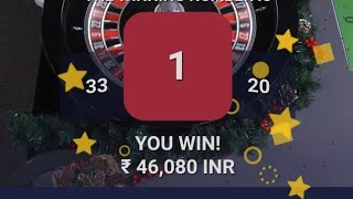 Roulette casino best strategy  double your balance | 1xbet